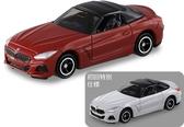 TOMICA #74 BMW Z4&初回限定 TOYeGO 玩具e哥