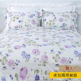 HOLA 春雨純棉床包兩用被組 雙人
