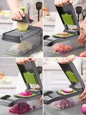 切菜神器多功能切菜器土豆絲切絲器刨絲器切丁廚房家用擦切片切花