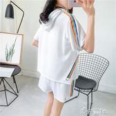 夏裝韓版bf風寬鬆飄帶短袖連帽T恤 短褲休閒運動套裝女 港仔會社