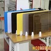 隔離板 。辦公桌擋板隔斷桌面隔板屏風透明電腦桌圍欄隔離板工作桌遮光 快速出貨