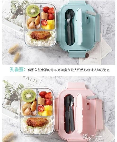 飯盒分隔型便當盒微波爐加熱專用碗學生保鮮盒餐盒帶蓋  【全館免運】