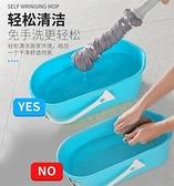 免手洗拖把布條拖布吸水墩布地拖把自擰水【步行者戶外生活館】