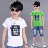 兒童T恤 童裝男童短袖t恤純棉兒童中大童體恤圓領上衣 巴黎春天