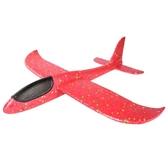 泡沫飛機手拋玩具戶外兒童投擲大號網紅拼裝回旋航模型發光滑翔機 8號店WJ