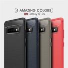 88柑仔店~三星Galaxy S10 plus 手機殼拉絲纖維S10 lite 簡約商務防摔保護套S10