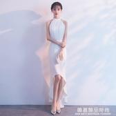 晚禮服女2019新款宴會掛脖前短後長氣質洋裝主持人白色修身魚尾裙