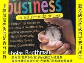 二手書博民逛書店how罕見to connect in business in 9