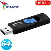 ADATA 威剛 UV320 64GB USB3.1 上推式隨身碟 ( 黑色 )