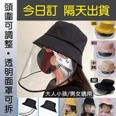 LAURA韓版防疫防飛沫遮陽戶外隔離漁夫帽-黑色