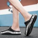海灘鞋 洞洞鞋男士個性新款包頭厚底涼拖時尚外穿防滑軟底涼鞋花園沙灘鞋