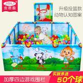 兒童嬰兒游戲圍欄幼兒室內安全柵欄玩具幼兒園寶寶爬行墊學步BL 【巴黎世家】