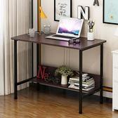 書桌簡約電腦台式桌子學生寫字桌簡易辦公桌筆記本電腦桌jy 限時兩天滿千88折爆賣