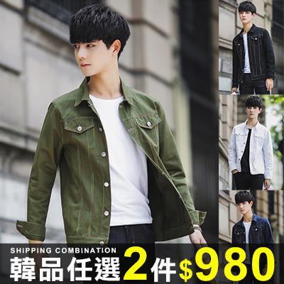 任選2件980外套韓版牛仔縫線襯衫修身長袖外套夾克【08B-F0116】