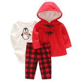 長袖套裝 Carter's / Carter / 卡特 牛角釦連帽外套+長袖包屁衣+長褲 套裝3件組 - 紅色企鵝 127G575