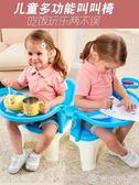 兒童椅子叫叫椅寶寶吃飯桌餐椅卡通餐桌塑料靠背椅嬰兒座椅小凳子 YXS優家小鋪