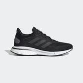 Adidas Supernova W [EG5420] 女鞋 慢跑 運動 休閒 輕量 透氣 舒適 基本 穿搭 愛迪達 黑