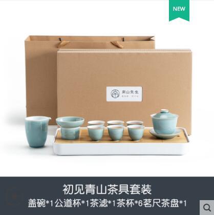 南山先生初見青山茶具套裝客廳家用功夫茶具簡約送禮 pinkq時尚女裝