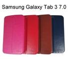 【Xmart】油臘皮側掀皮套 Samsung Galaxy Tab 3 7.0 T2100/T2110, P3200/P3210 平板