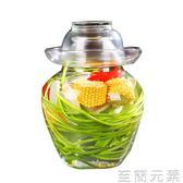 泡菜壇子 玻璃家用大號10斤透明加厚腌制泡菜缸密封罐四川腌菜缸igo 至簡元素
