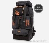 登山包加厚帆布背包男雙肩包戶外90L旅行登山包打工背囊行李大包袋 琉璃美衣