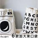 獨家熱銷款 兒童 洗衣機 蝙蝠俠 帆布收納袋 寶寶玩具 雜物 儲物 整理袋 收納袋