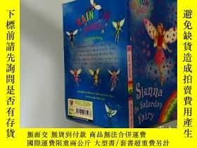 二手書博民逛書店Sienna罕見the Saturday Fairy:星期六仙女西耶娜Y200392