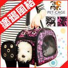 寵物外出包個性塗鴉寵物包.透氣寵物提籃.寵物肩揹袋.開窗硬殼寵物包.狗籠.推薦哪裡買專賣店