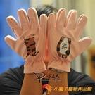 寵物梳子貓毛發寵物刷手套擼貓貓梳子狗毛【小獅子】