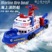 會噴水電動海上消防船模擬模型輪船兒童戲水玩具3-6歲男孩玩具 韓小姐