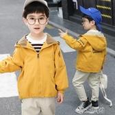 男童外套 男童加絨外套春秋款2019新款兒童厚上衣中大童男孩秋冬裝洋氣風衣