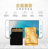 手機內存128g卡 通用存儲卡128GB內存卡 交換禮物