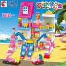 兒童玩具積木3-5-6周歲男女孩早教益智塑料拼插裝大顆粒兼容