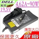 Dell 19.5V,4.62A,90W 充電器(原廠)-戴爾 M1330,M1530, M2300, M4300,M5110,M1710,M1640,M1730,M4010,M7110