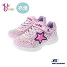 Skechers童鞋 女童電燈鞋 GLIMMER KICKS 發光鞋 運動鞋 跑步鞋 閃燈 星星燈鞋 魔鬼氈 V8259#粉紫