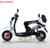 小龜王電動車電摩托車自行車48V60V72V電瓶車成人男女助力踏板車MBS「時尚彩虹屋」