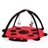 甲殼蟲帳篷寵物用品 貓咪玩具