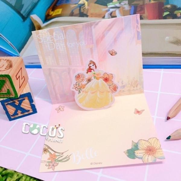 正版授權 迪士尼立體卡片 公主系列 貝兒公主 小卡片 萬用卡片 卡片 COCOS DA030