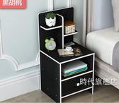 床頭櫃簡易現代簡約收納床櫃小櫃子組裝儲物櫃宿舍臥室組裝床邊櫃XW
