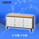 【C.L居家生活館】Y725-1 YSC-306A 6格風格置物櫃(含腳/不含鎖)/臭氧科技鞋櫃