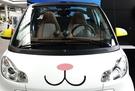 超可愛 引擎蓋貼 笑臉貼 微笑貼 兔子嘴巴 兔子貼 DIY裝飾貼 車身貼紙 裝飾貼紙