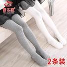 女童連褲襪春秋款純棉兒童打底褲中厚外穿洋寶寶氣白色女孩舞蹈襪 寶貝計劃