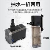 養魚水泵防水氧氣棒過濾器