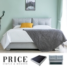 Price普萊斯雙人5尺床組/床頭+床底...