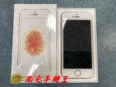+南屯手機王+Apple SE 玫瑰金 (16GB)【展示機】宅配免運費