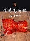 家用供奉水杯佛前供杯小號佛堂寺廟貢杯高腳連杯圣水杯『洛小仙女鞋』
