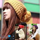 【92A30】shiny藍格子-繽紛冬日.可愛保暖加長加大毛球針織毛線帽
