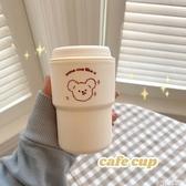 咖啡杯咖啡杯暖暖小熊bear便攜水杯食品PP隨手ins可愛奶 非凡小鋪