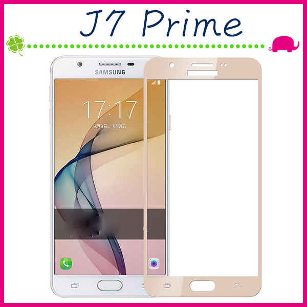 三星 Galaxy J7 Prime G610 滿版9H鋼化玻璃膜 螢幕保護貼 全屏鋼化膜 全覆蓋保護貼 防爆 (正面)