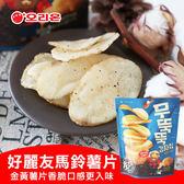 韓國 Orion 好麗友 厚切洋芋片 馬鈴薯片 60g 馬鈴薯 餅乾 零食 洋芋片